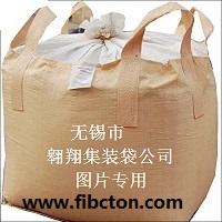 污泥集装袋、污泥吨袋、固废处置袋、灰渣吨袋、土工布供应