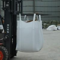 两吊托底加盖布90*90*110吨袋集装袋1.5吨定 做太空袋桥梁预压袋