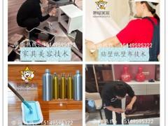 妙屋培训,聚集家具美容、贴壁纸、家居贴膜镀膜等技术的培训机构指南
