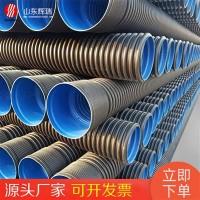 HDPE双壁波纹管,高密度聚乙烯双壁波纹管  双壁波纹管规格型号
