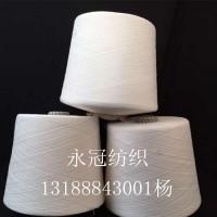 T/竹 50/50 32S 涤竹纱32支针织用纱