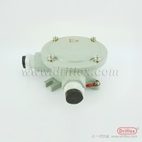 铝合金接线盒DN15-50配橡胶挠性连接管