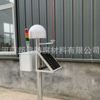 停车场雷电提前预警系统 室内有线监测装置信号灯 邦信闪电定位仪