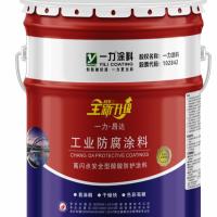 一力涂料氯化橡胶防腐漆具耐水性厂家直销