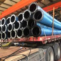 厂家生产10寸排吸泥胶管大口径法兰式输水胶管带钢丝编织