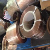 高硬铍铜厂家C17200半硬软态全硬铍铜带 日本NGK高弹性耐磨铍铜带