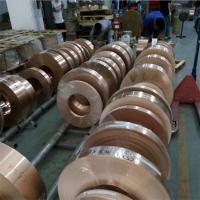 C19210 C19400铁青铜带 QFe2.5高强度精密合金铜带0.1 0.15 0.2mm