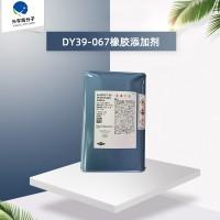 铂金硫化型粘接剂 DY39-067 底涂