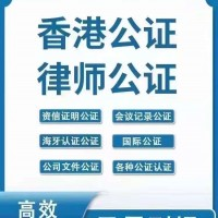 宝藏干货香港*知识分享-世佳商务