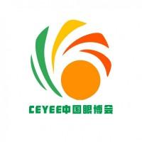 2022山东眼睛健康展会,中国视力防控展,济南光学眼镜展