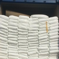 焦磷酸钠供应国标焦磷酸钠 量大优惠欢迎咨询